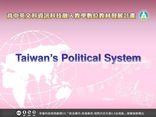 Taiwan's Political System