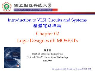 Chapter 02 Logic Design with MOSFETs