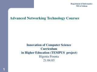Advanced Networking Technology Courses