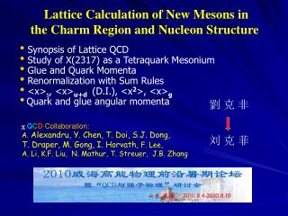 Lattice Calculation of New Mesons in  the Charm Region and Nucleon Structure