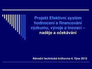 Národní technická knihovna 4. října 2012