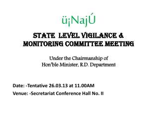 ü¡NajÚ State  Level Vigilance & Monitoring Committee Meeting