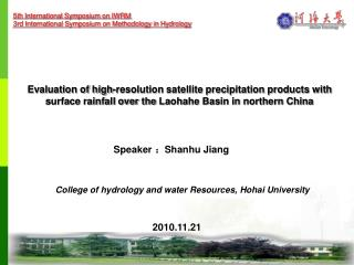 Speaker : Shanhu Jiang