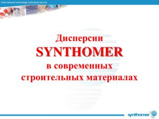 ?????????  SYNTHOMER ? ??????????? ???????????? ??????????