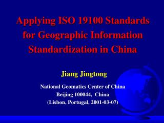 Partners of the presentation He Jianbang      Professor,  Institute of Geography, CAS Jiang Zuoqin