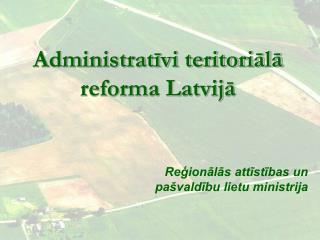 Administratīvi teritoriālā reforma Latvijā