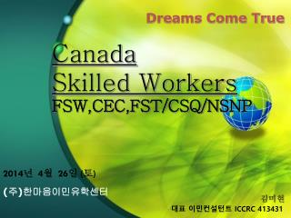 Canada Skilled Workers FSW,CEC,FST/CSQ/NSNP