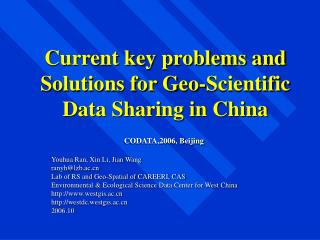 Current key problems and Solutions for Geo-Scientific Data Sharing in China