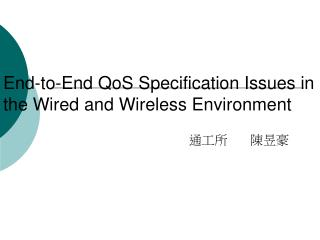 End-to-End QoS Specification Issues in the Wired and Wireless Environment