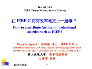 Dec. 05, 2008 IEEE Tainan Section, Annual Meeting