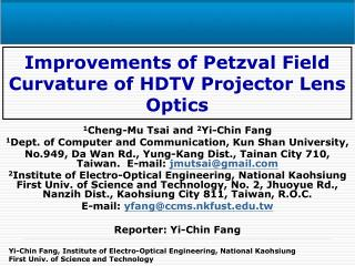 Improvements of Petzval Field Curvature of HDTV Projector Lens Optics