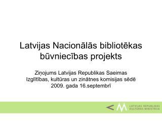 Latvijas Nacionālās bibliotēkas būvniecības projekts