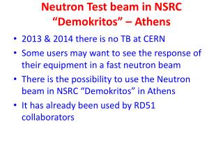 "Neutron Test beam in NSRC "" Demokritos "" – Athens"