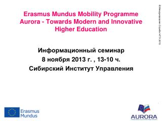 Erasmus Mundus Mobility Programme Aurora - Towards Modern and Innovative Higher Education