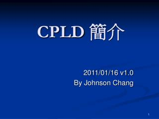 CPLD  ??