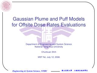 Gaussian Plume and Puff Models for Offsite Dose Rates Evaluations