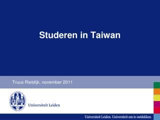 Studeren in Taiwan
