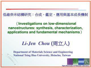 Li-Jen  Chou  ( 周立人 )