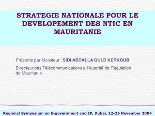 Regional Symposium on E-government and IP, Dubai, 22-25 November 2004