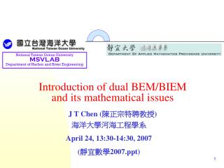 Introduction of dual BEM/BIEM and its mathematical issues J T Chen ( 陳正宗特聘教授 )