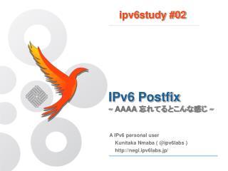IPv6 Postfix
