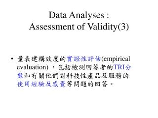 Data Analyses :                             Assessment of Validity(3)