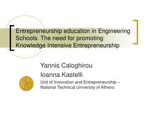 Yannis Caloghirou Ioanna Kastelli