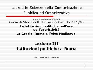 Laurea in Scienze della Comunicazione Pubblica ed Organizzativa
