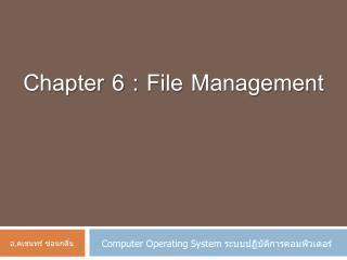 Chapter  6  :  File Management