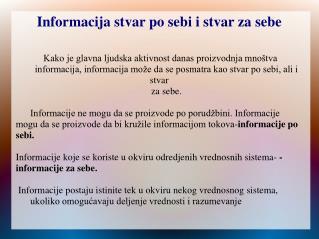 Informacija stvar po sebi i stvar za sebe