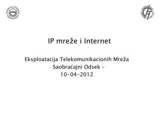 IP mre �e i Internet