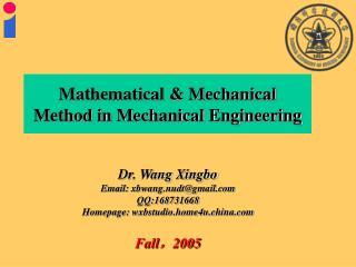 Dr. Wang Xingbo Email: xbwang.nudt@gmail QQ:168731668 Homepage: wxbstudio.home4u.china