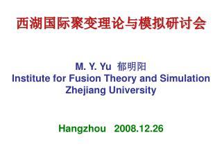 Shanghai Institute of Optics and Fine Mechanics (SIOM) ,  Shanghai