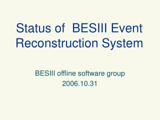 Status of   BESIII Event Reconstruction System