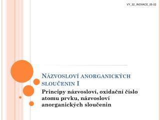 Názvosloví anorganických sloučenin I