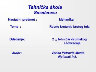 Tehni čka škola Smederevo