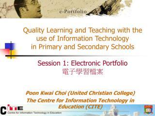 Poon Kwai Choi (United Christian College)