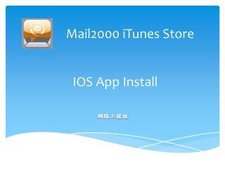 IOS App Install