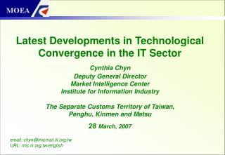 Latest Developments in Technological Convergence in the IT Sector