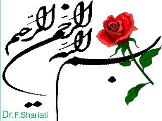Dr. F.Shariati