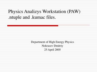 Physics Analizys Workstation (PAW) .ntuple and .kumac files.