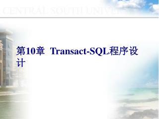 第 10 章   Transact-SQL 程序设计