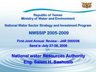 First Joint Annual  Review – JAR 2005/06 Sana'a- July 27-28, 2006