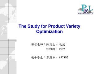 The Study for Product Variety Optimization