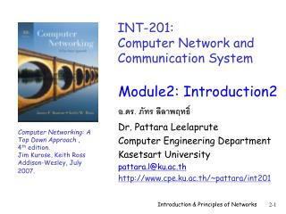 INT-201: Computer Network and  Communication System