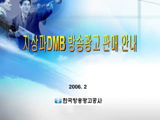 2006. 2