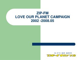 ZIP-FM LOVE OUR PLANET CAMPAIGN 2002 -2008.05