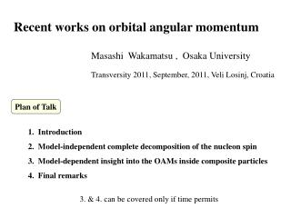 Recent works on orbital angular momentum