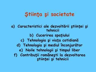 Ştiinţa şi societate