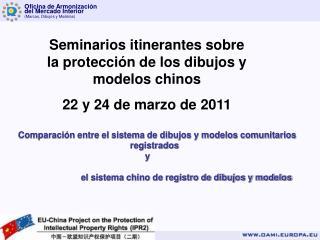 Seminarios itinerantes sobre la protecci�n de los dibujos y modelos chinos